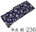 [夏用絽] new fine pattern unlined clothes kimono L is tailored, and to be able to wash
