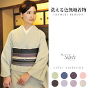 [日本製女袷東 レ] kimono east レシルック 袷色無地 / crape is tailored, and to be able to wash made in Japan