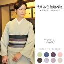 [일본제녀 겹옷 토오레]일본제 마춤옷의 됨됨이 씻을 수 있는 옷(기모노) 토오레 시룩크겹옷색무지/티끌째응