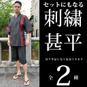 """Jinbei No.11.""? s Choi bad (WAL) wind! embroidery with Jinbei? t [Navy blue black and random stripes vertical stripes pattern stripes pattern border piece falls streaks child have Gil original like m, L, LL (XL) cotton / Choi war, brother series men's S"