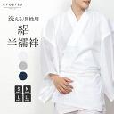 The half-men's Leno juban] men's new style washable rises for summer piece Leno White half-juban S/M/L/LL / gentleman