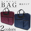 I present a sum handle of mini drawstring purse when I write the handbag-type bag 《 bag kimono bag hardware case type Japanese binding accessory dressing accessory bag red crimson Berlin blue system 》* review which I receive one set of kimono and can car