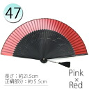 [pure silk fabrics gradation plain fabric folding fan pink X red] there is no pink red ※ review fixture for men for high-quality pure silk fabrics / silk women, and, in the case of the purchase, the postage suffers separately at home delivery shipment ho