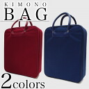 I present a sum handle of mini drawstring purse when I write the handbag-type bag 《 bag kimono bag Japanese binding accessory dressing accessory bag red crimson Berlin blue system 》* review which I receive one set of kimono and can carry in Japanese dres