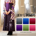 Beijing Yue wholesale shop original color blur embroidery hakama 6 /SMLLL