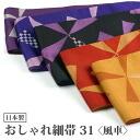 "S narrow belt / Obi / 半巾 / kimono made in Japan / fashionable narrow band 5 colors / red yellow black purple blue purple peach & white."""