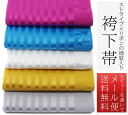 Is ** Kyoto made in Japan, or come; entering pattern underpants Zone pink bluish white gold and silver striped pattern horizontal stripes of the feeling of * plain fabric stripe X ribbon pattern