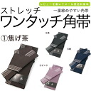S made in Japan one-touch stretch assuming? 1. Dark-Brown, 2. Black, 3. Navy Blue, 4. Pink