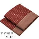 名古屋帯小紋紬着物袷 it is tailored, and to be able to wash