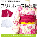 """[Frilly heko 17] """"Petit to this / Petit heko / lace and ruffles / pink / rose / white / red"""" * promise review courier flights ships would target foreign products purchased for shipping must be charged, no"""
