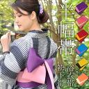 Solid color reversible yukata belt (Obi, hakama sublittoral) 1: purple x pink / 2: pink x green / 3: red x yellow / 4: blue x pink / 5: yellow x Black / 6: Orange x White