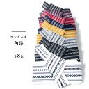 The one point 300 yen per second-courier delivery]? s one-touch tribute Kaku Obi sash [B]] /B-1, b-2, b-3, b-4 Navy blue black silver ash white kenjo