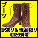 * Kimono shop knitting 9-hole Brown 無地厚 to the bottom with leather boots lace up ☆ casual graduation hakama styles perfect for ☆ [22.5 cm, 23 cm, 23.5 cm, 24 cm, 24.5 cm, 25 cm, 25.5 cm, 26 cm, S, M, L, LLXL, 3 L.