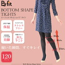 Befit bottom shape tights