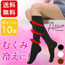 granteone's atiba knee-high socks (two pairs) (unisex)