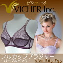 BiCher (VICHER) full cup brassiere (a color:) Purple pink / cup: E, F)