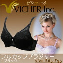 The best Rakuten in Japan sale fs3gm biCher (VICHER) full cup brassiere (a color:) Black / cup: E, F)
