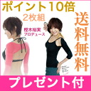 d4fs3gm 2 piece set kashiki Hiromi produced kashiki expression パーソナルエクサ inner arm