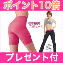樫木裕実 produce oak tree-type personal exa- inner bottom (girdle length)