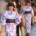 "Weaving turns a 7 point yukata ""white to pale purple morning glory' yukata retro modern"