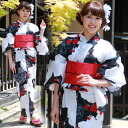 "Weaving turns a 7 point yukata ""white on large-flowered roses and Red Roses ' yukata retro modern [zu]"
