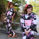 "Three points of high-quality fancy weaving yukata sets with ""a black ground pink butterfly hydrangea"" 100-percent-cotton yukata, obi, clogs set flower hydrangea butterfly black pink"