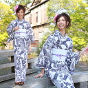 "Three points of high-quality fancy weaving yukata sets with ""cloth of white background dark blue plum lay bamboo grass, a cloth with arrow-feather patterns"" 100-percent-cotton yukata, obi, clogs set white navy flower; bamboo grass cloth with ar"