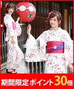 High grade still weave yukata 3-piece set white & red petal-pink butterfly pattern cotton 100% yukata, Obi, Geta set Butterfly Green