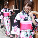 "Seven points of fancy weaving yukata set ""white and black dyeing in different colors pink roses"""