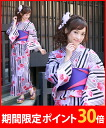 High grade still weave moans and yukata 3 point set purple pink black stripe plum pattern cotton linen blend yukata and belt and clogs purple black pinstriped yukata retro women