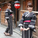 High grade still weave cotton yukata 3 points set on black and white and Red-purple striped pattern 100% yukata, Obi, Geta set striped stripes black white