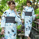 "Yukata set ladies high quality still weave yukata 3 pieces ""on white cool flower and Butterfly"" butterfly yukata retro ladies yukata cotton linen blend, belt and clogs set white black Sakura"