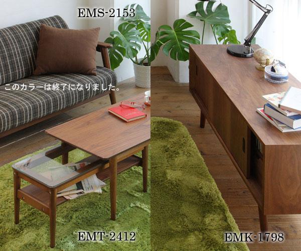 emo【エモ】ミッドセンチュリー調ウォールナットの家具
