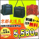 3-WAY light bag