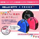 "Hello Kitty x Higashiyama Dang ""Kitty"" nylon luck Boston armor bags"