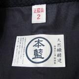 剣道着タグ