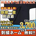 New Navy Single-layered Kendo Gi Jacket