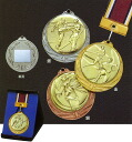 Medal (stand case Pack)