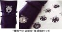 "Po ship ""crest dakimakura Dragonfly"" embroidery"