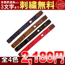 Nylon short shinai bag one-touch 2 input L (with a horizontal band)