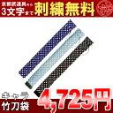 Cara shinai bag string formula three pieces