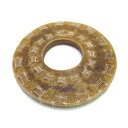 Special d. muscle suturing let tsuba
