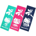 "One piece side towel ""bounties"""