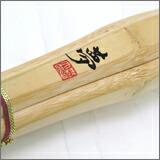 木和田選手直筆「夢」 手造り実戦型剣道竹刀 銘