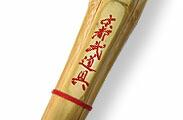 剣道用竹刀名彫り(赤)