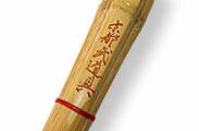 剣道用竹刀名彫り(茶)