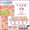 Brand kids yukata 8,190 Yen 5,980 yen! cute retro modern! 100 Yen OFF!