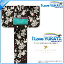 A brand yukata sale! Lady's yukata, one piece of article