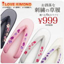 It is easy latest urethane sandals one piece of article four colors available for 2,014 years; wear; feeling black pink silver silver white white black