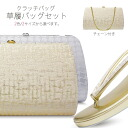 The latest high-quality obi material four circle sandals bag set clutch bag is most suitable for 2 2 size color gold and silver gold silver formal kimono with a decorated skirt visiting dresses available for 2,014 years